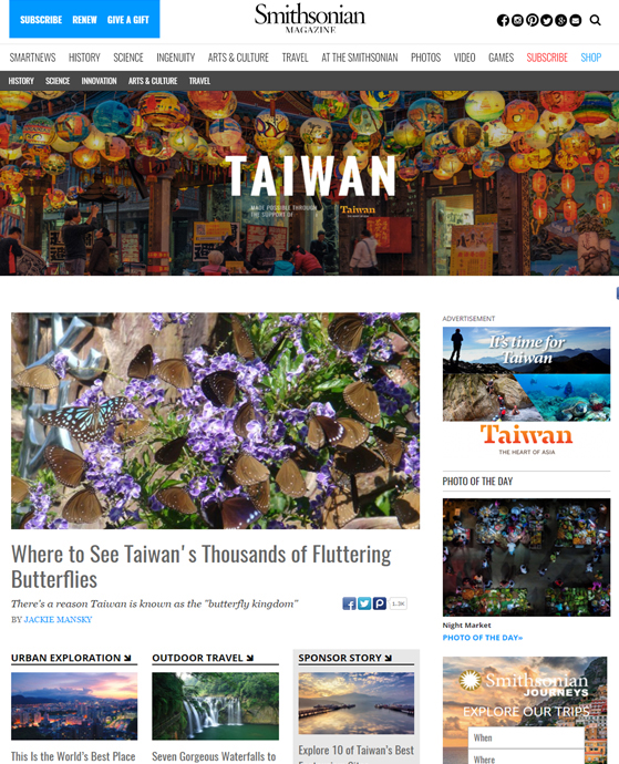 EXCLUSIVE SPONSORSHIP OF TAIWAN  EDITORIAL HUB