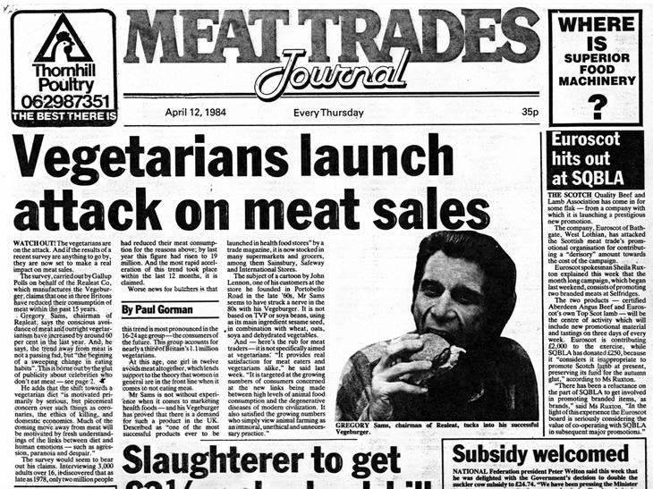 Vege Burger Meat Trades Journal