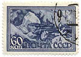 USSR Lyudmila Pavlichenko postage stamp from 1943.