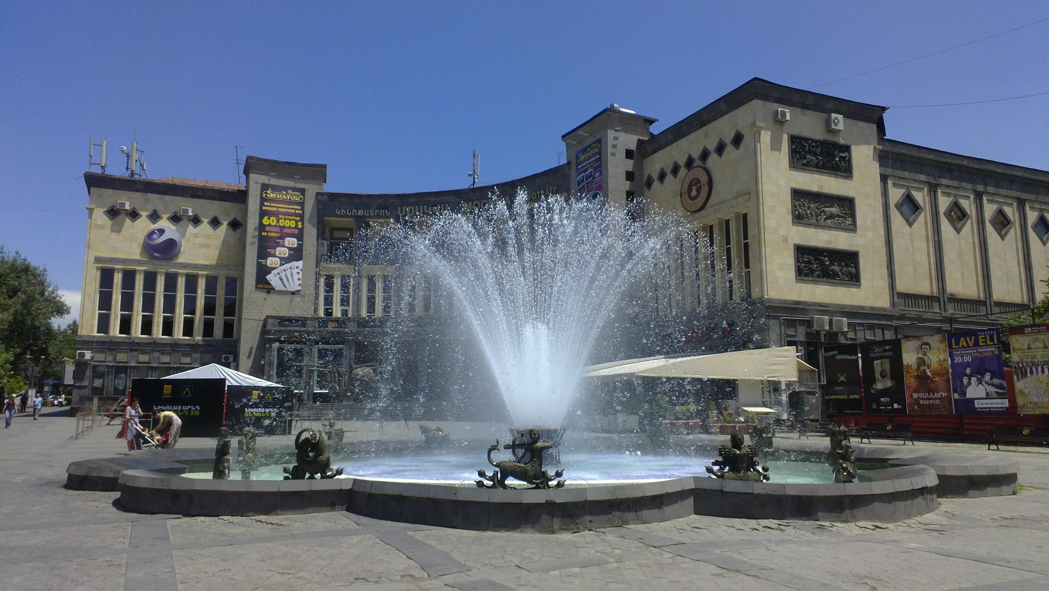 Moscow Cinema, Yerevan