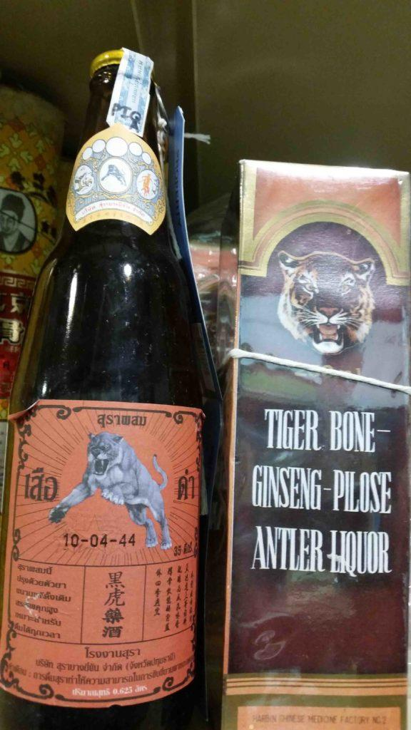 Imported items include everything from rhino horns to alcohol made with tiger bone.