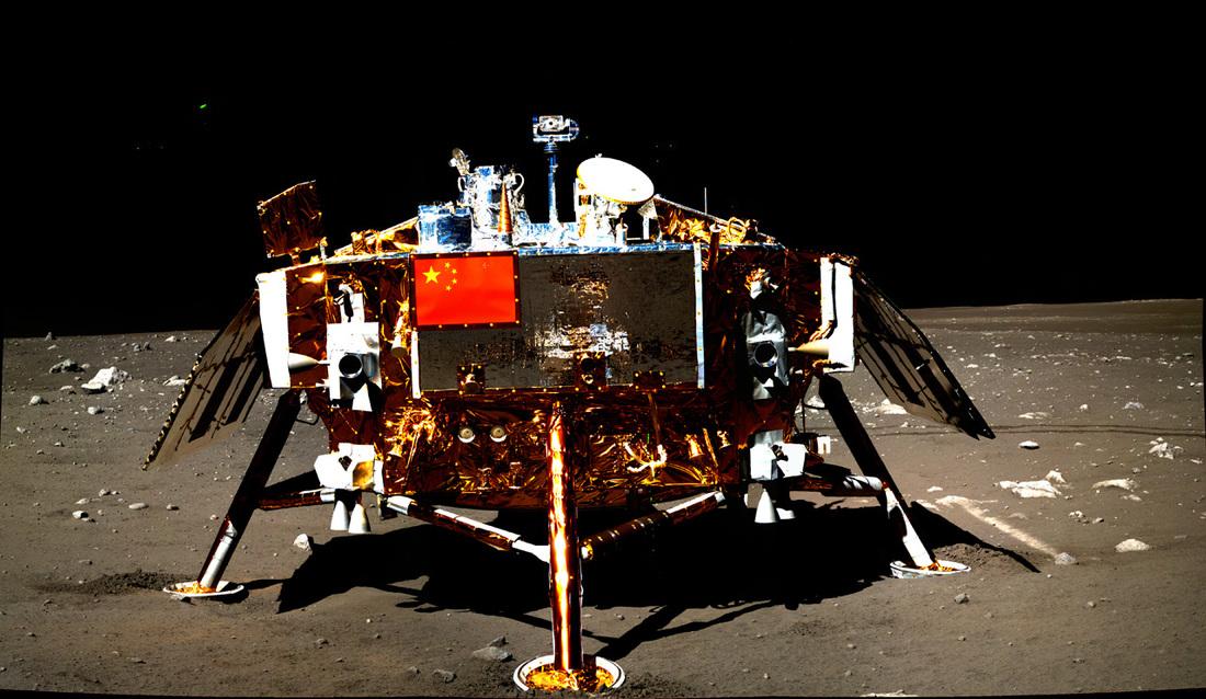 Chang'e-4-ის სურათის შედეგი