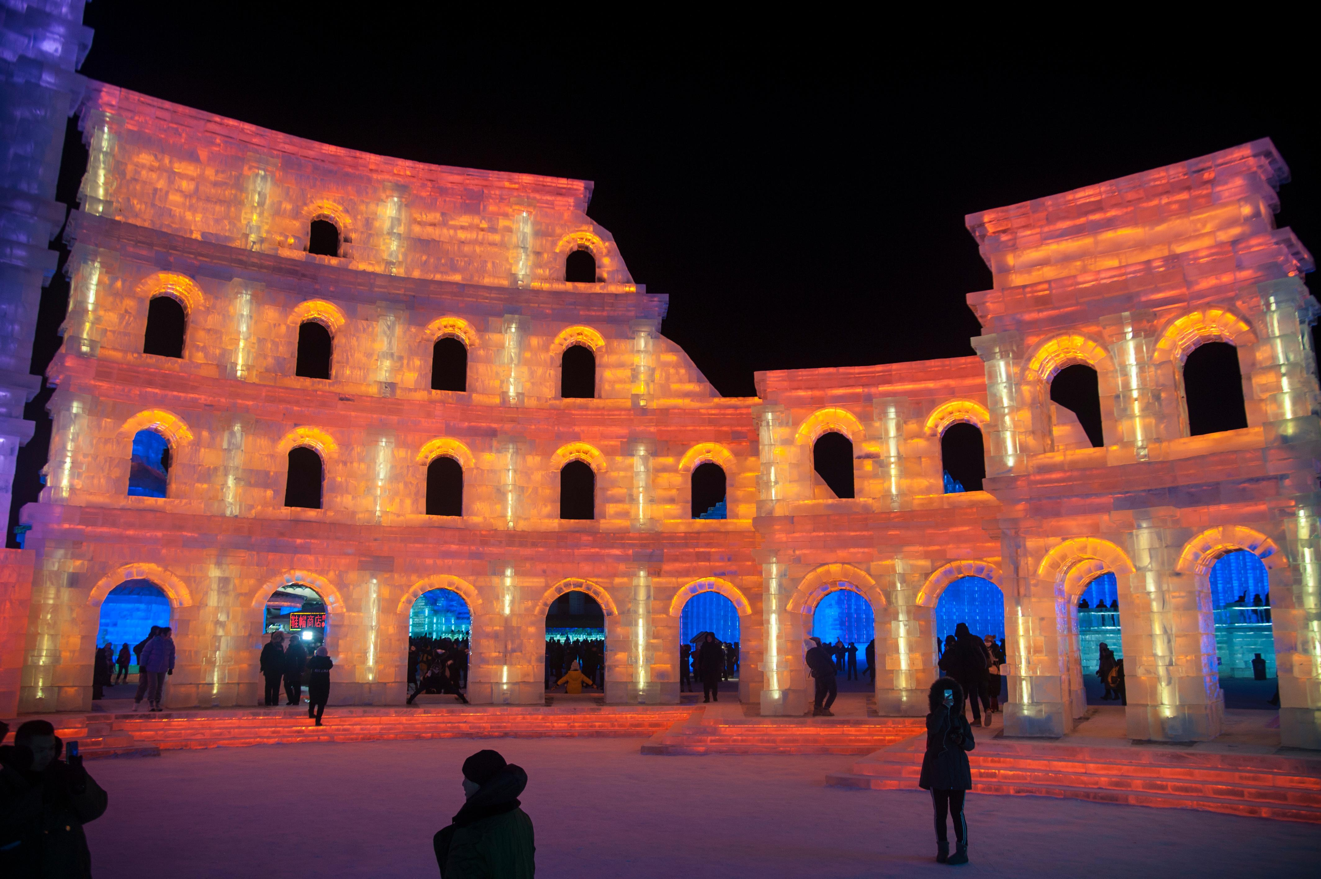 Harbin ice coliseum