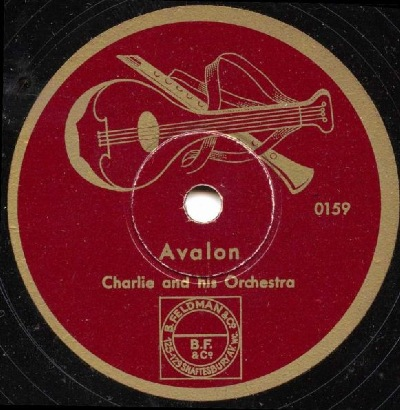 One of the few surviving 78rpm recordings