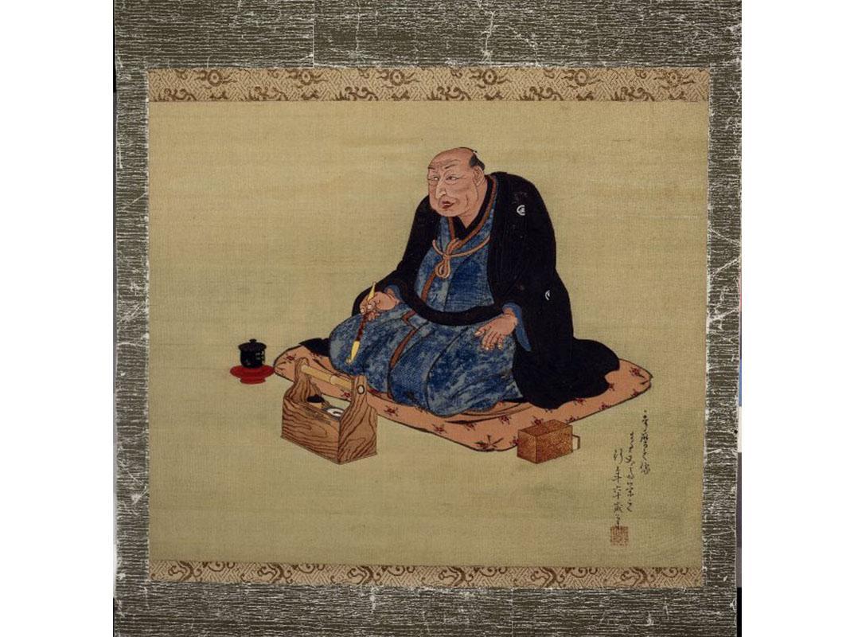 Utamaro portrait