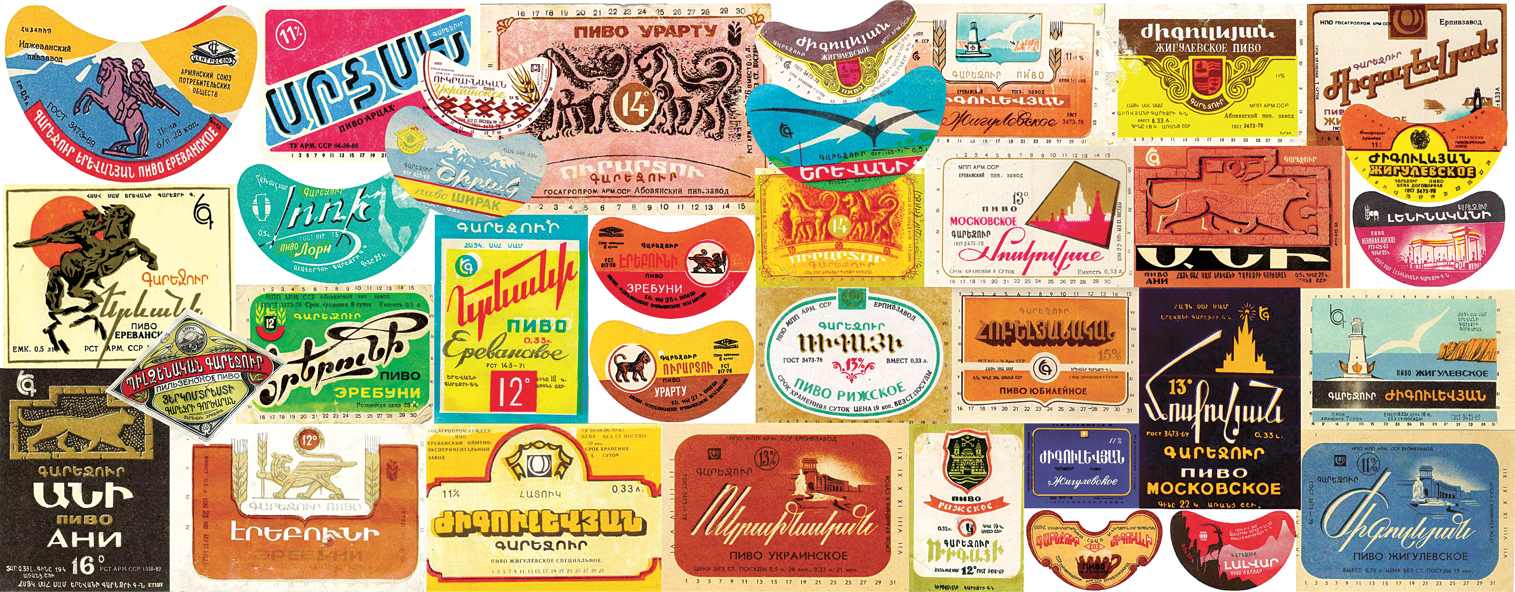 A compilation of Soviet and pre-Soviet Armenian beer labels