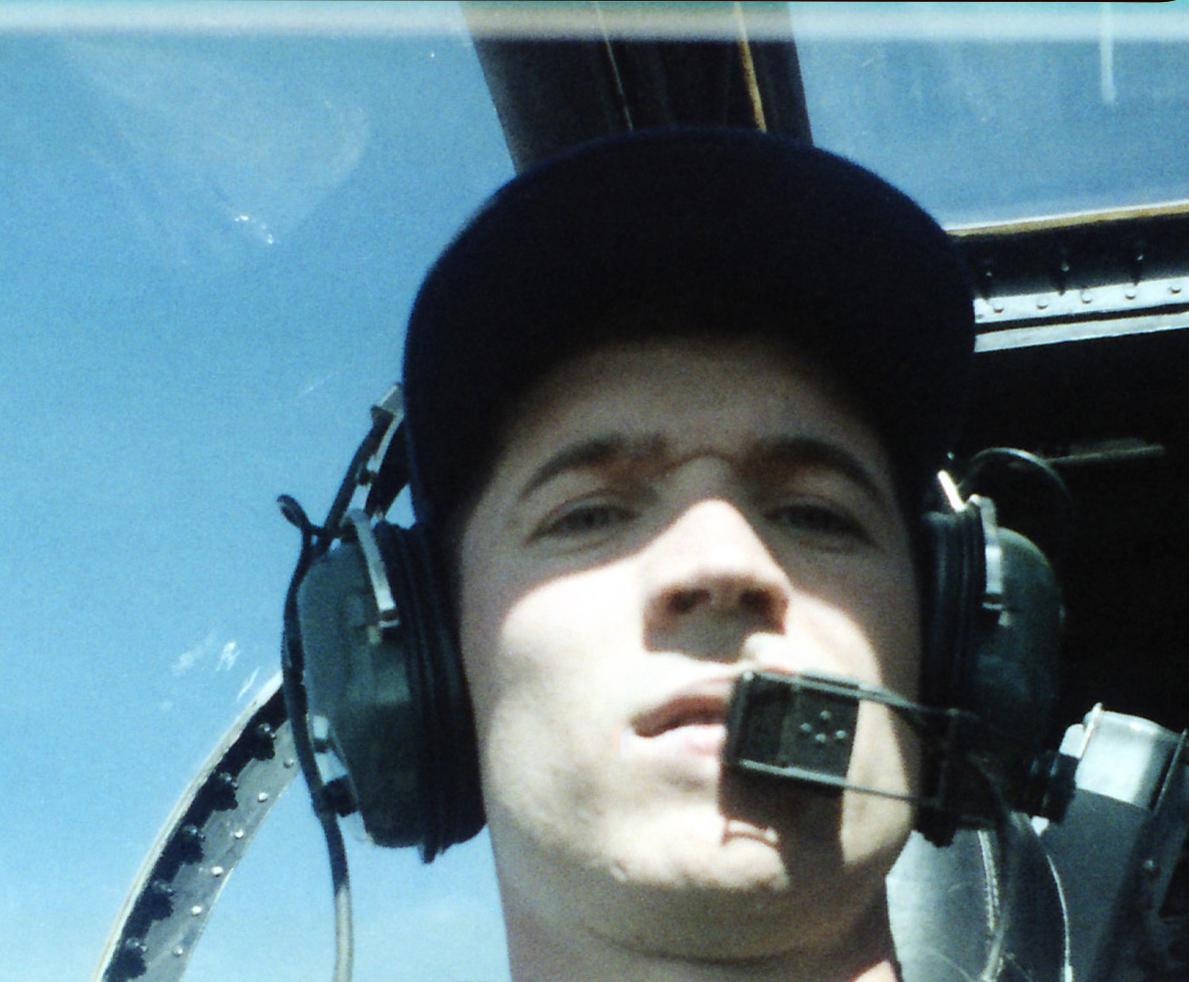 Phantom Reconnaissance Officer