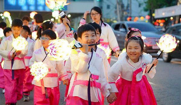 Yeondeunghoe is the Korean celebration of the Buddha's birthday.